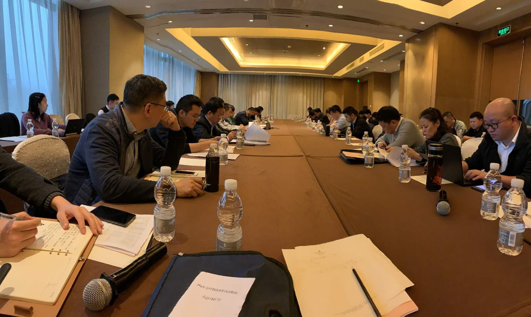 2018年参加全国教育统计数据汇总审核工作-贵阳.jpg